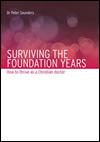 Surviving the Foundation Years - £2.00