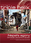 ss triple helix - summer 2015,  Their name is today: 