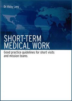 Short-term medical work