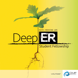 DeepER Student Fellowship